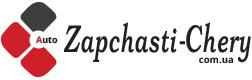 Глобино магазин Zapchasti-chery.com.ua